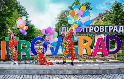The International Children's Day was presented by the Municipality of Dimitrovgrad to the youngest with a lot of balloons and colors